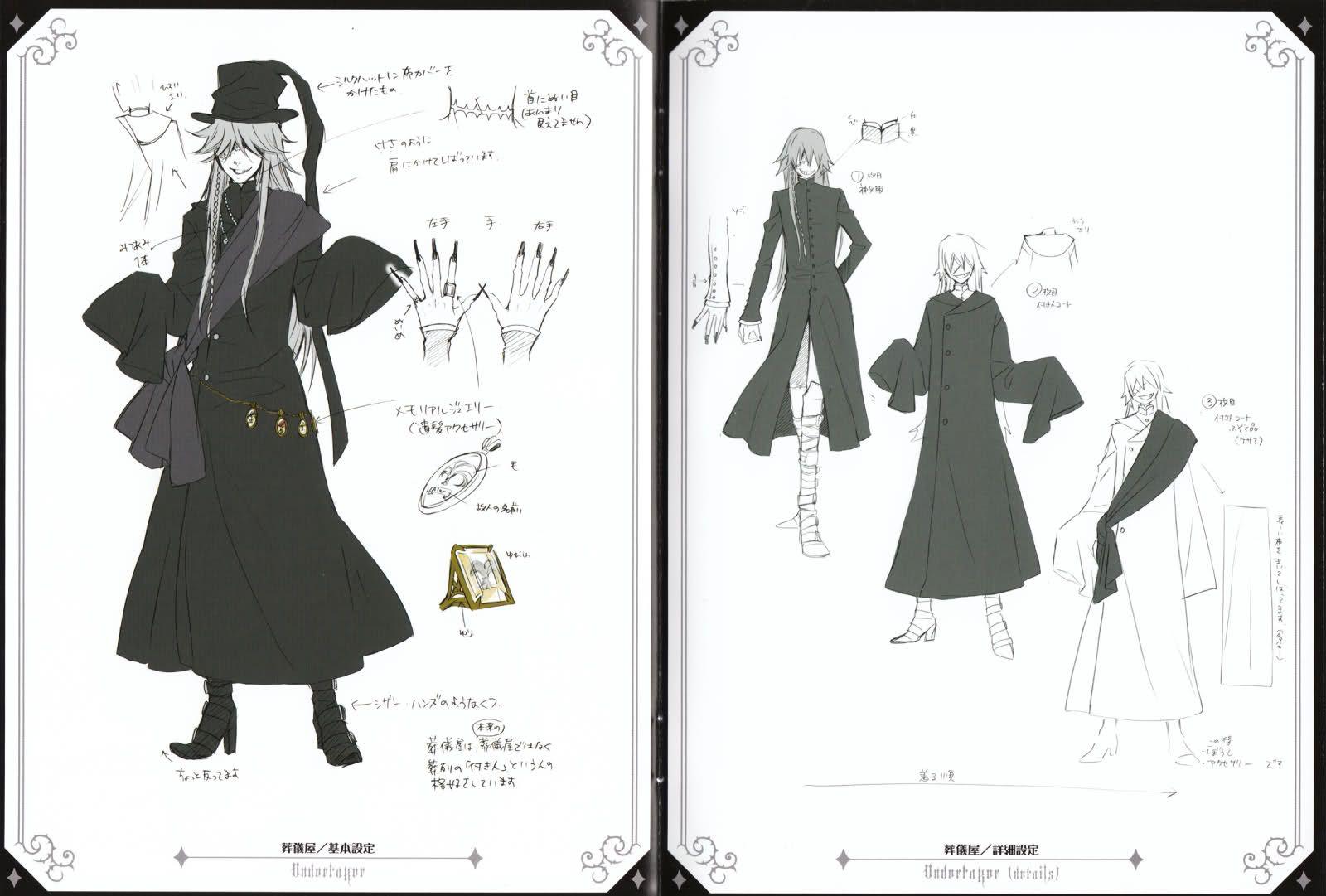 The Undertaker Black Butler