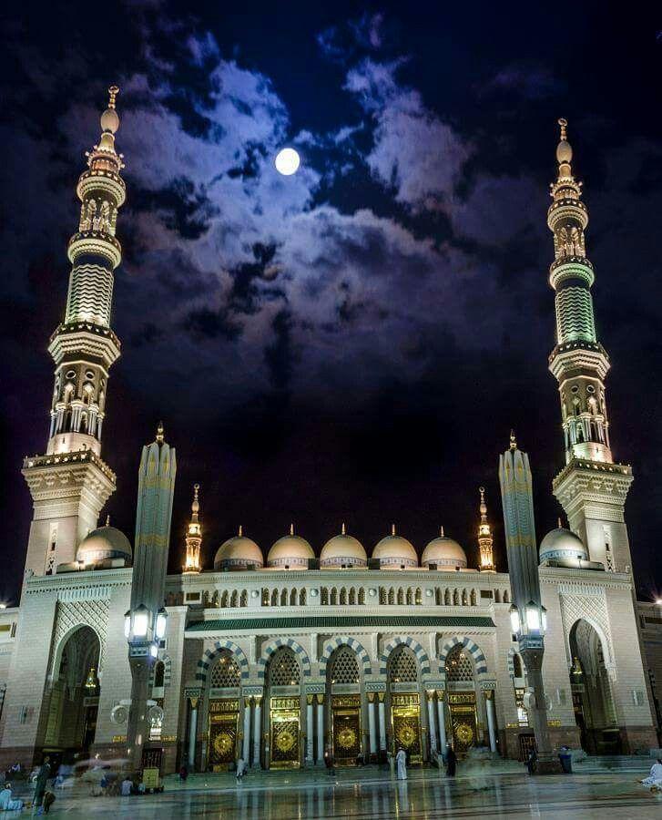 Al Masjid Al Nabawi Al Madina Al Monawara Saudi Arabia Mosque