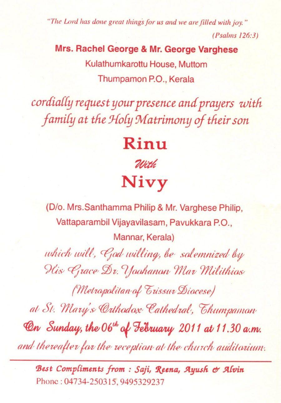 25 Beautiful Picture Of Christian Wedding Invitations Denchaihosp Com Marriage Invitation Card Christian Wedding Invitations Christian Wedding Cards