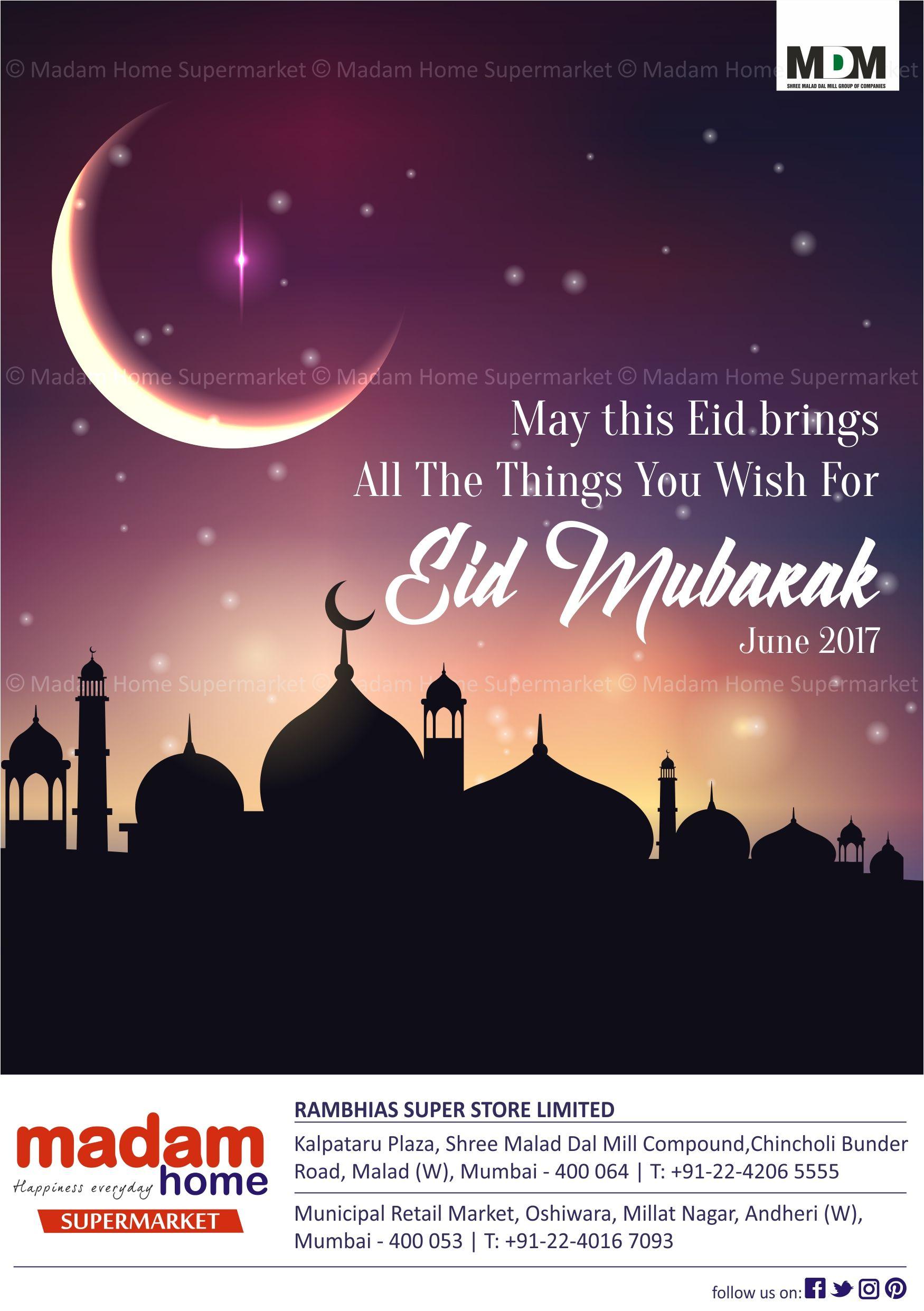 Eid Mubarak Eid Mubarak Eid Ul Fitr Eid