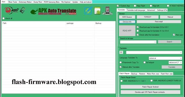 DownloadEasy Firmware Translate Tool Feature: Easy Firmware