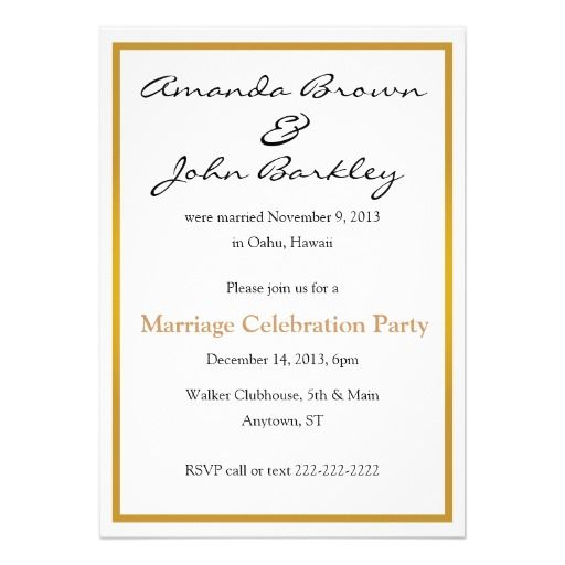 Post Wedding Marriage Celebration Party Invitation Zazzle Com Wedding Party Invites Wedding Celebrations Party Post Wedding