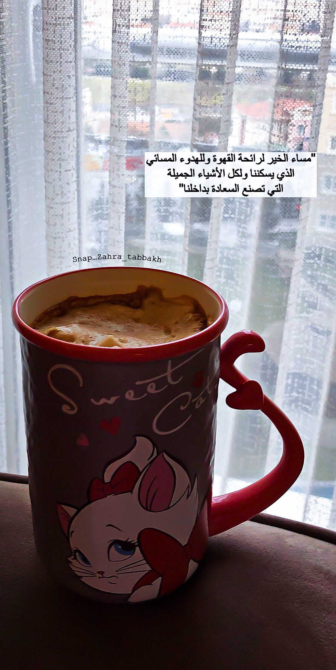 قهوة قهوتي رمزيات بيسيات صباح Cafe Creme Coffee Quotes Iphone Wallpaper Quotes Love