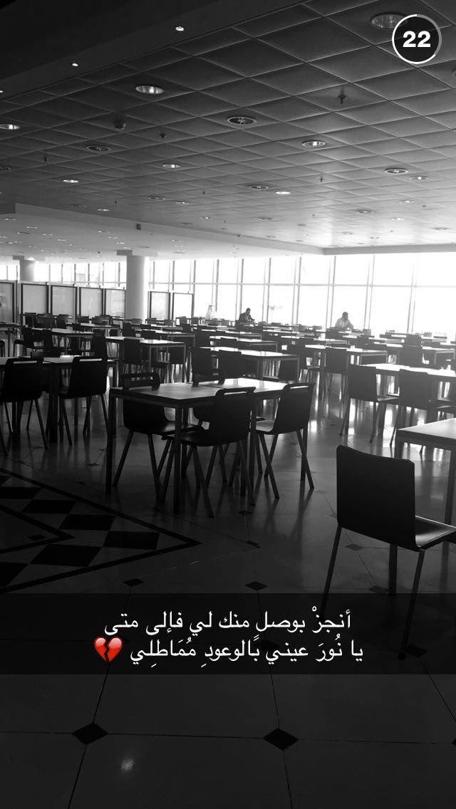 سنابات جميله Tumblr Photography Qoutes Photography