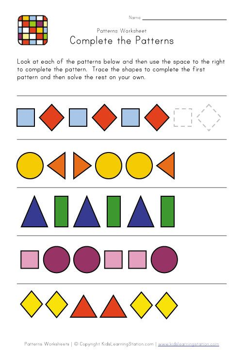 Identifying Patterns Worksheets Kindergarten