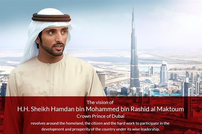 The Vision - His Highness Sheikh Hamdan bin Mohammed bin