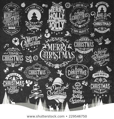 Vintage Frohe Weihnachten und glückliches neues Stock-Vektorgrafik (Lizenzfrei) 229546750