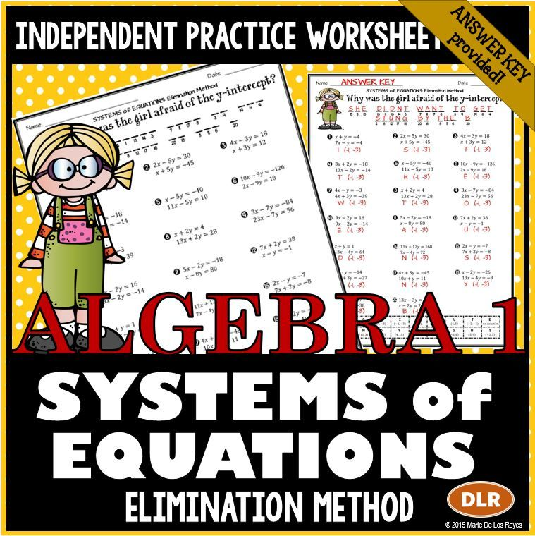 Solving Systems Of Equations Using The Elimination Method Practice