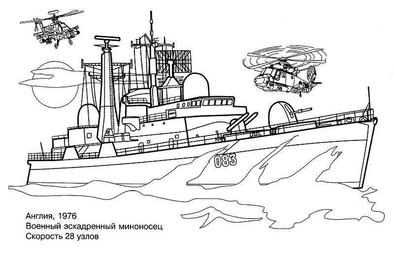 Pin By Super Malvorlagen On Marine Malvorlagen Coloring Pages To Print Colouring Pages Coloring Pages