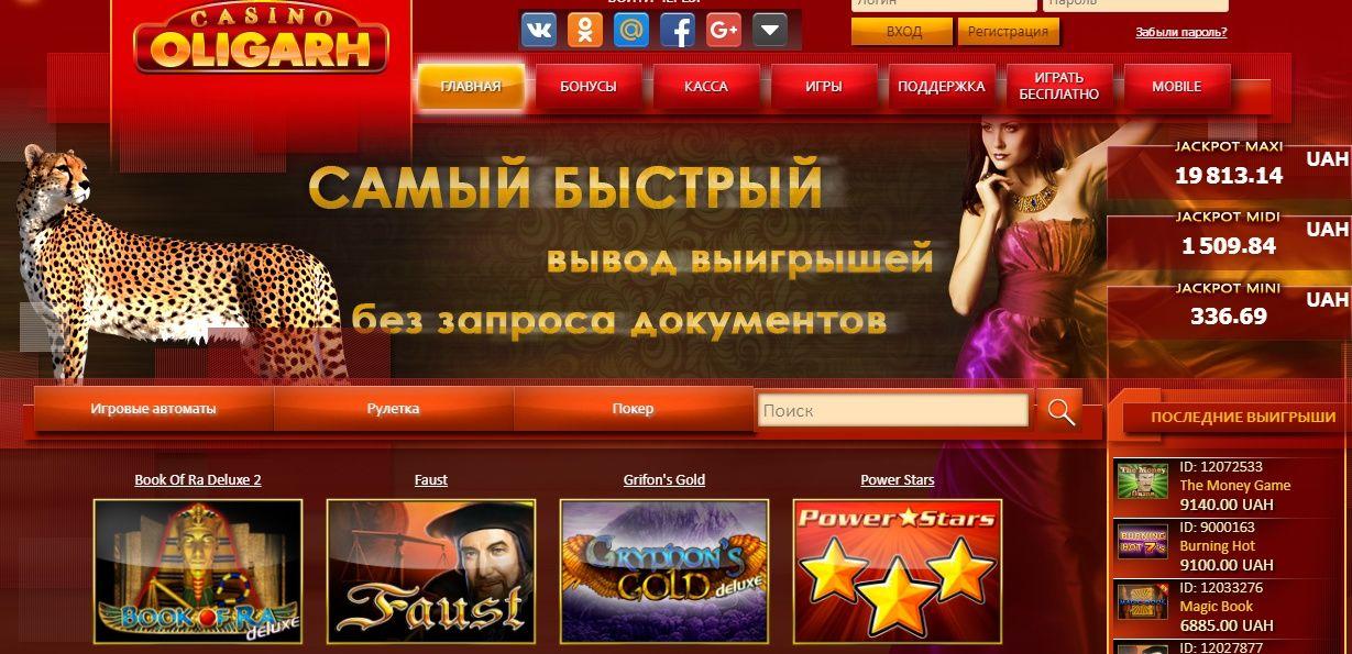 Азарт плей казино официальный сайт