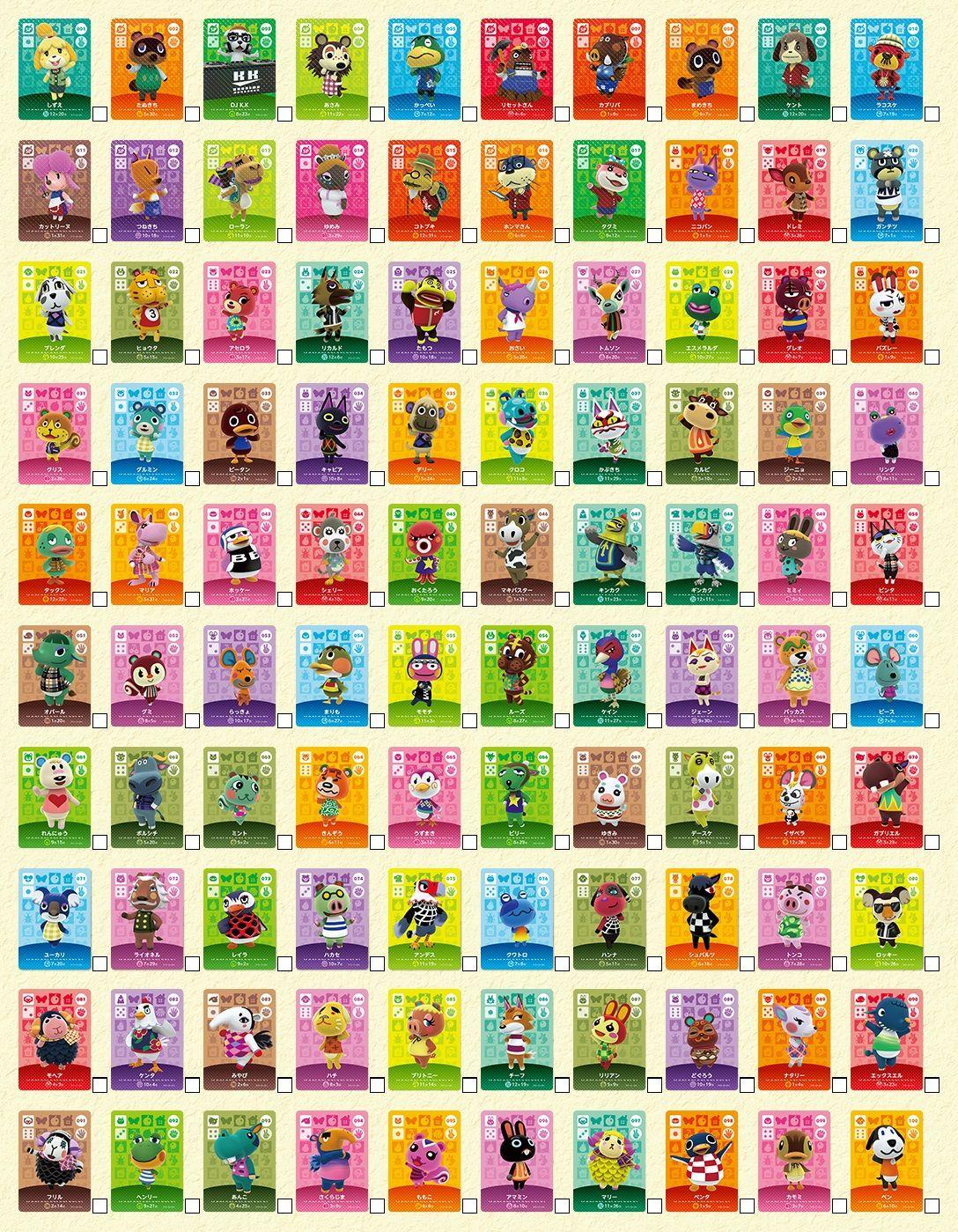 Bidoofcrossing Animal Crossing Amiibo Cards Series 1 Checklist