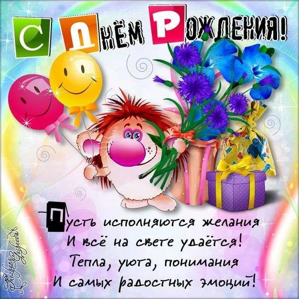прикольные поздравления с днем рождения женщине короткие с юмором 11 тыс изображений смешные счастливые дни рождения с днем рождения открытки ко дню рождения