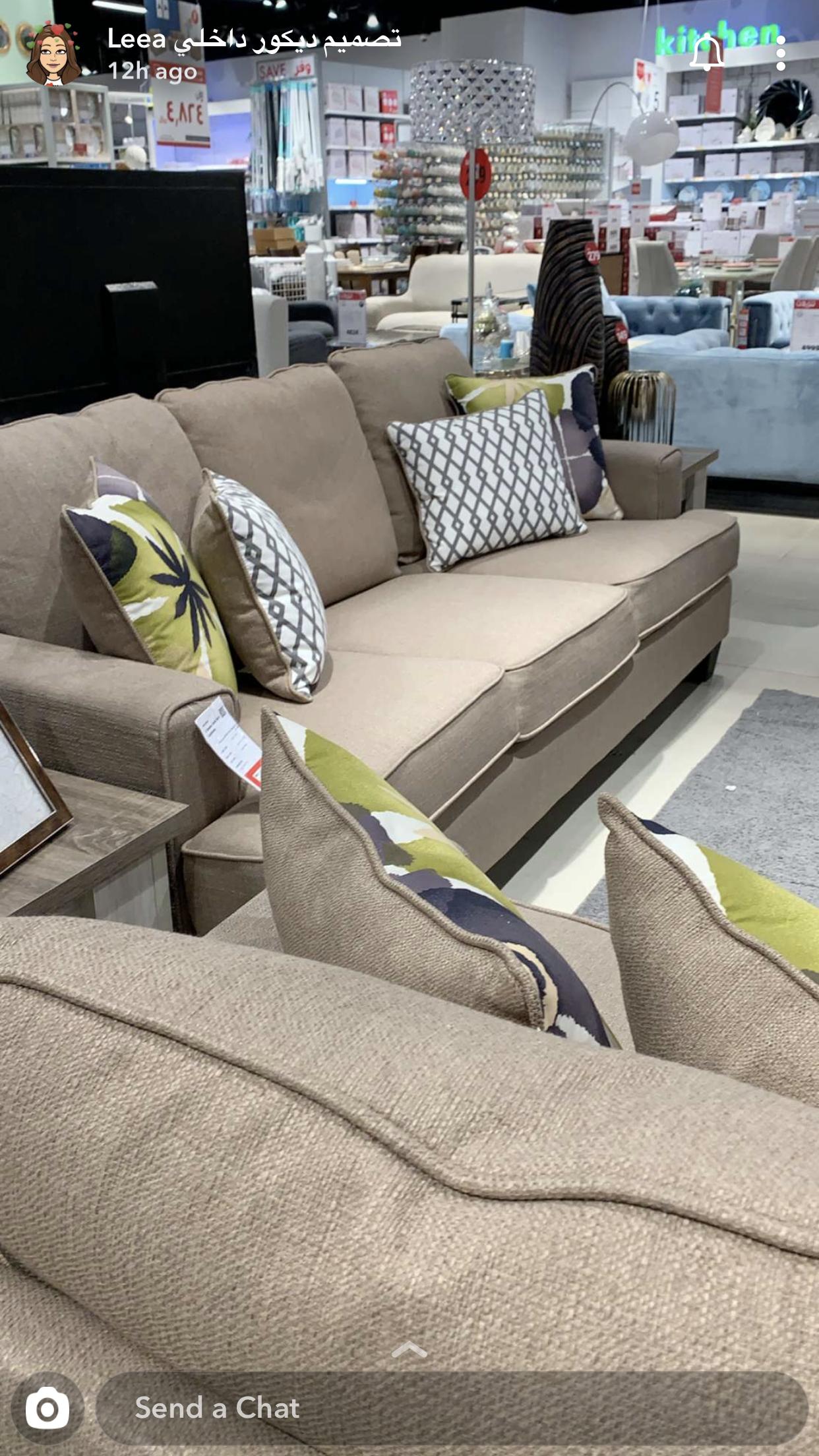 كنب هوم سنتر Home Decor Sectional Couch Decor