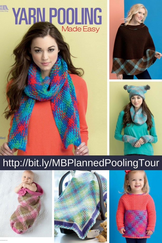 Yarn Pooling Made Easy-A Planned Pooling Blog Tour | Crochet ...