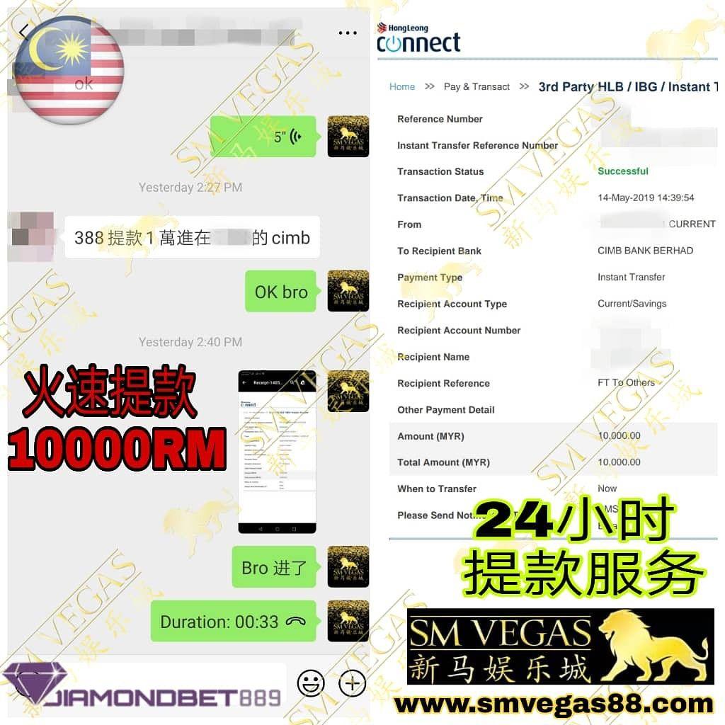 Sbobet login ibcbet betting printable nfl betting lines