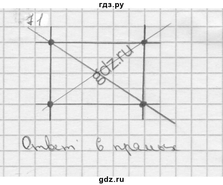Решебник по сусветнай гисторыи для 9 класса