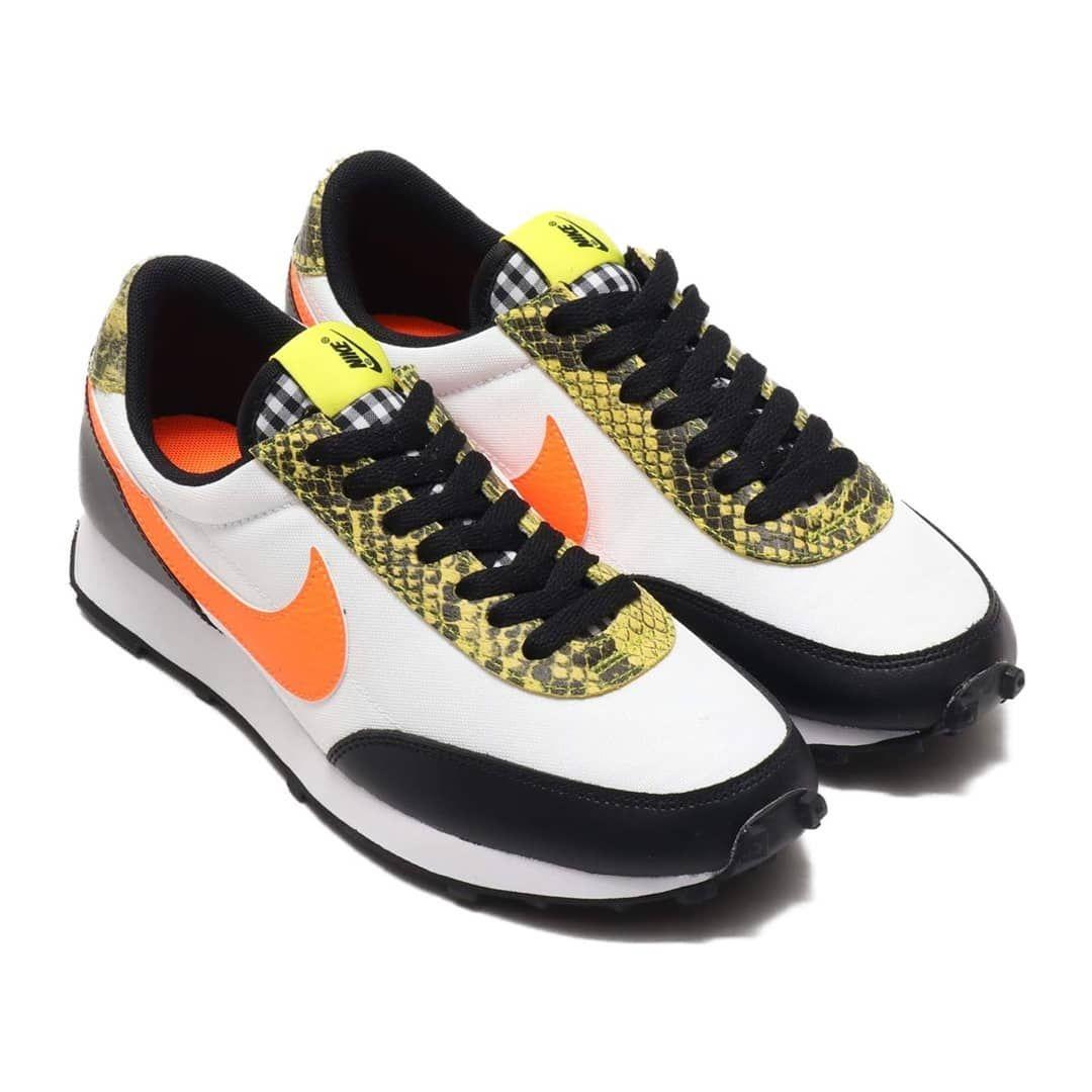 Preorder Nike W Dbreak Price 4 900