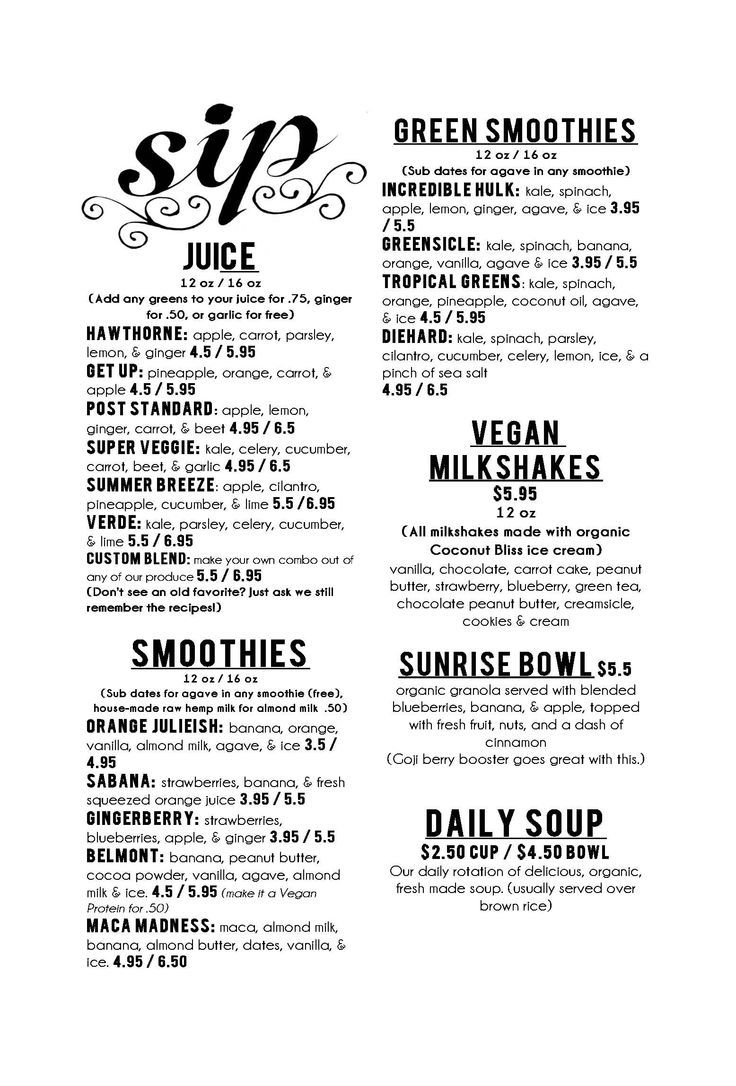 sip <b>juice</b> bar menu - i love the design of the word sip