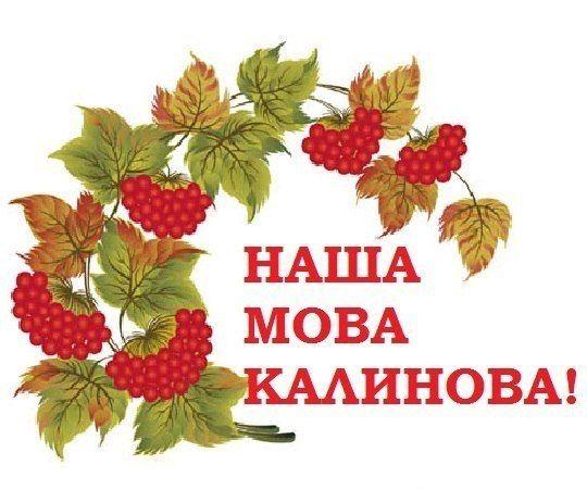Секс видео на украинський мови это