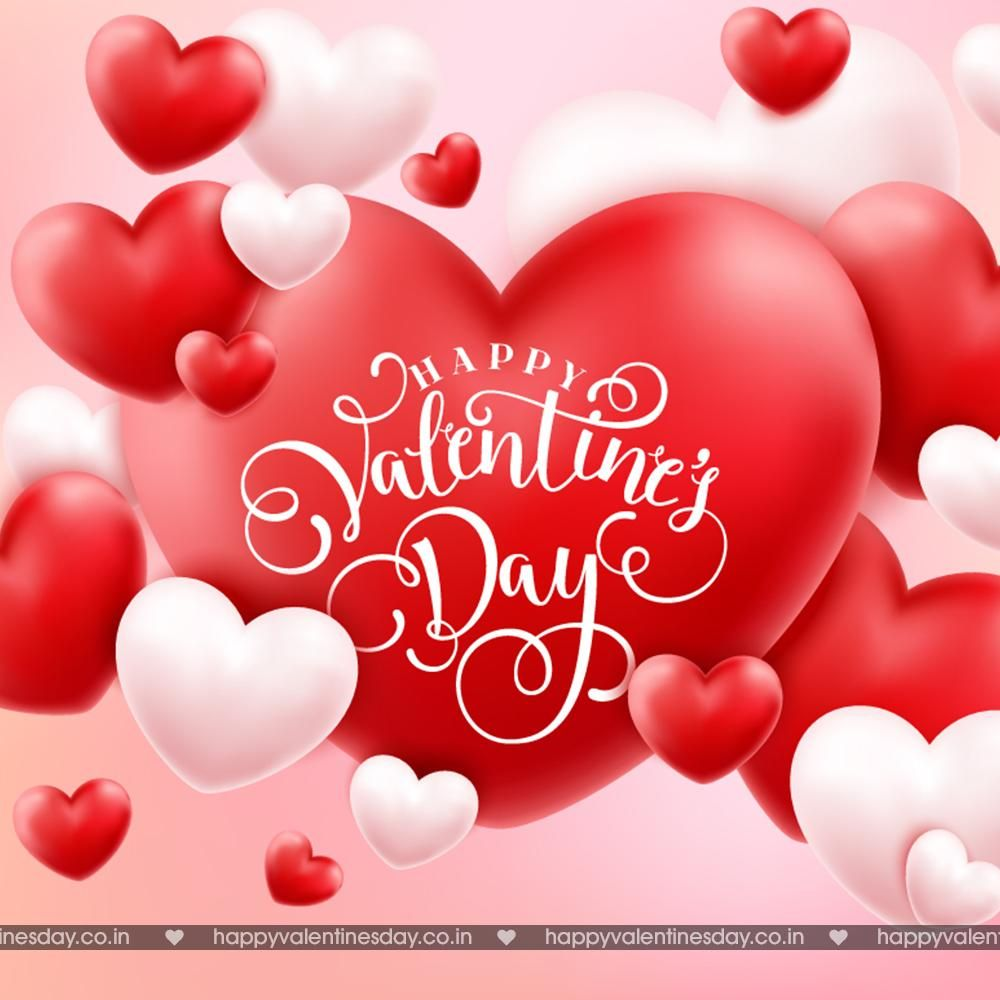 Valentine Day Messages Free Happy Valentines Day Images