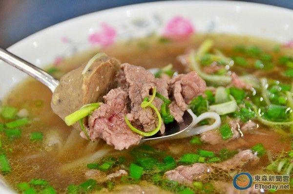 胡志明「牛肉粉」