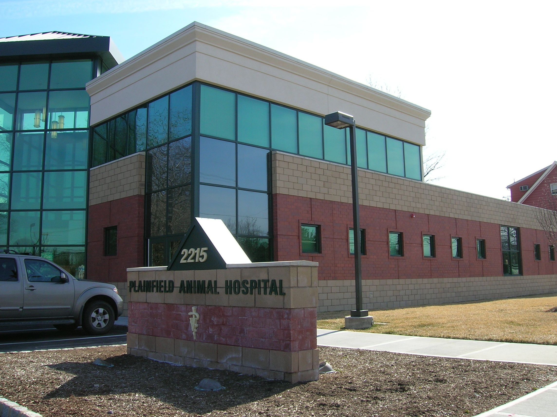 Plainfield Animal Hospital Animal hospital, Outdoor