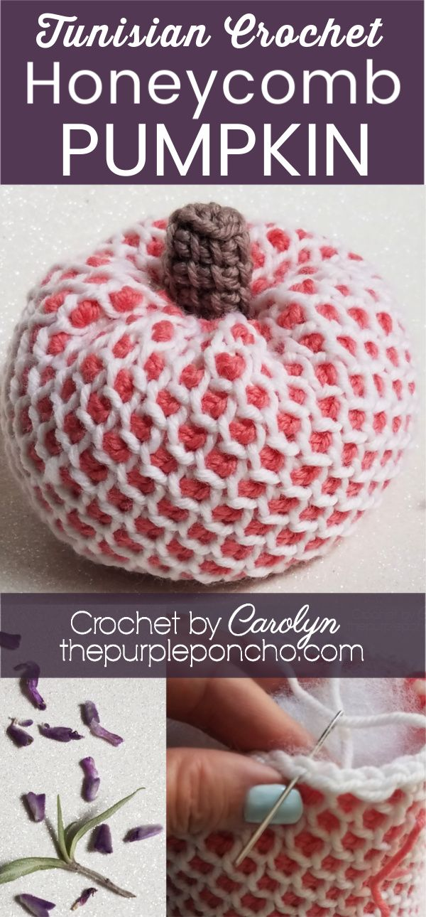 Tunisian Crochet Honeycomb Pumpkin - The Purple Poncho #tunisiancrochet