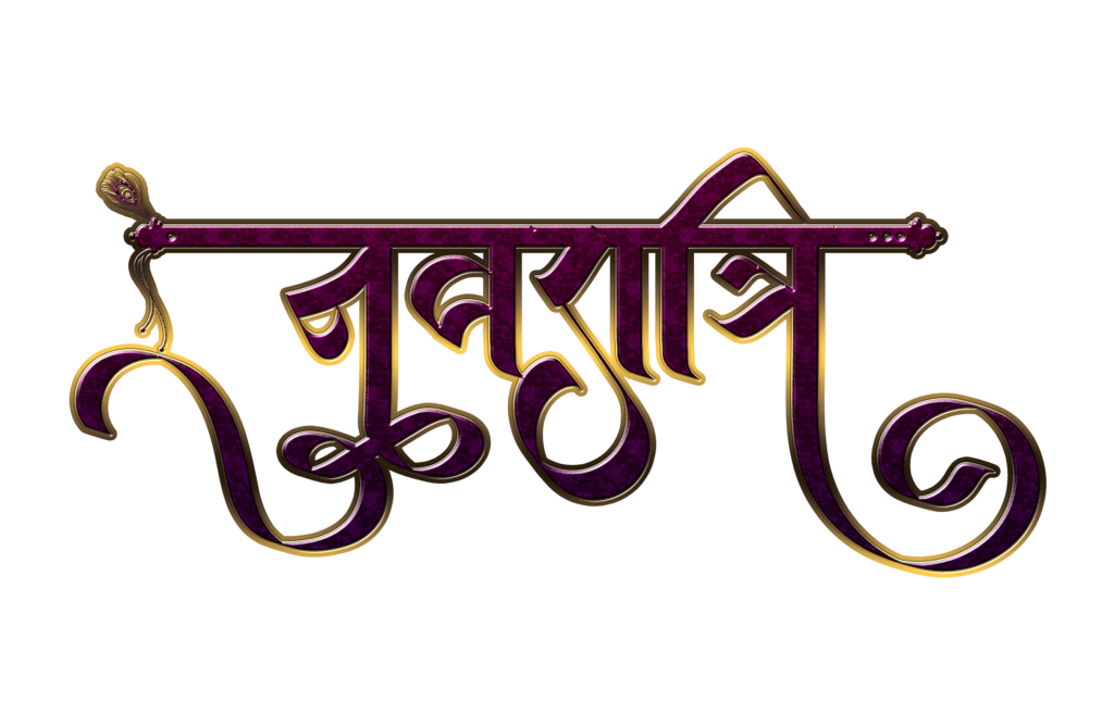 name image by kiran more Wedding clip, Wedding clipart