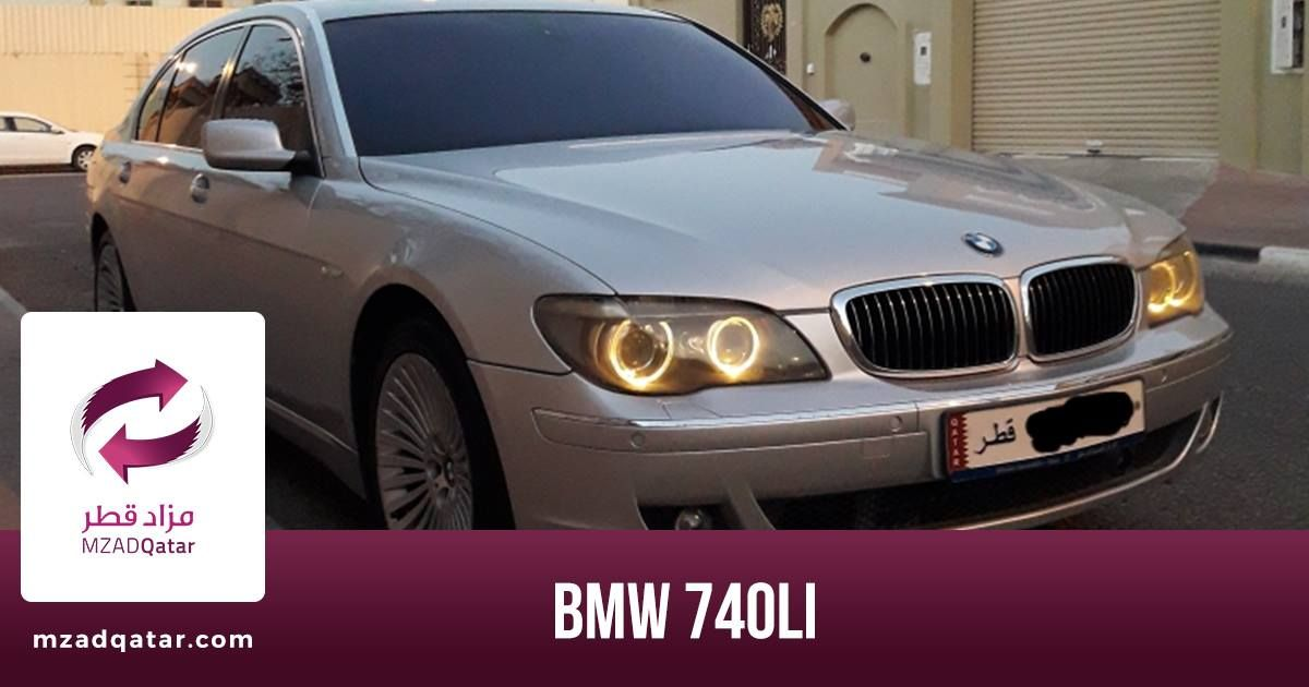 Looking For A Used Car That Matches Your Taste Here At Mzadqatar You Can Find Many Used Cars For Sale In Qatar And Also Buy Used Cars Cars For Sale Used