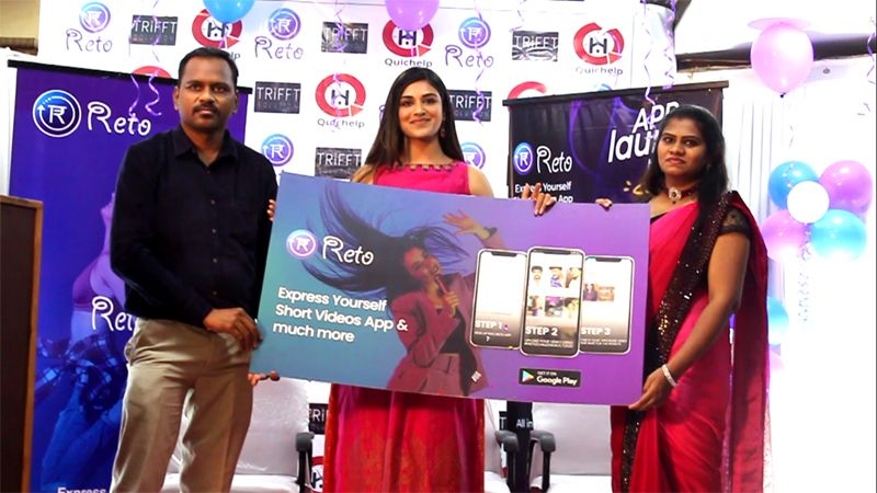 Actress Indhuja Launched *Reto* App (TikTok_ Lovers)