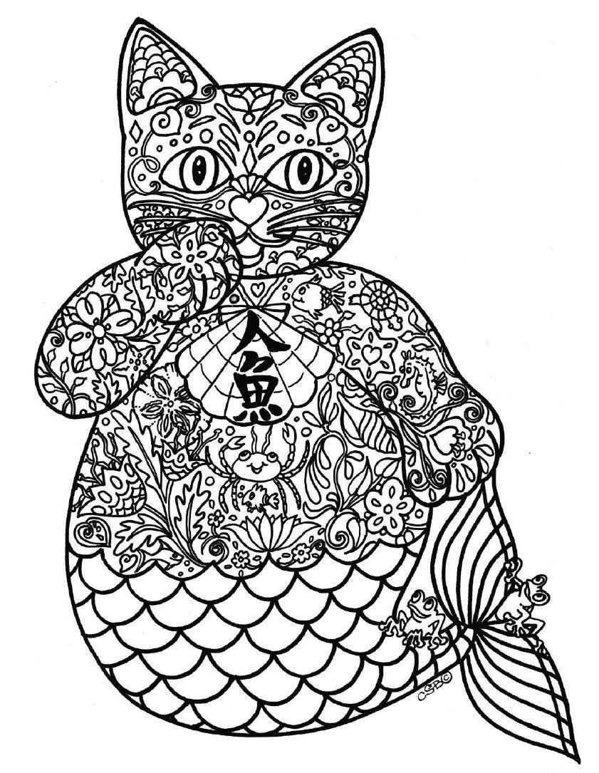 Pin de Holly Roth en Art: Cat Zentangle | Pinterest