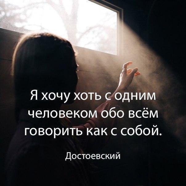 Statusy So Smyslom V Kartinkah 44 Foto Vyskazyvaniya Velikih Lyudej Citaty Aforizmy Frazy Uzhapashuka Yavomapya Uvopo Heartfelt Quotes Best Quotes Quotes