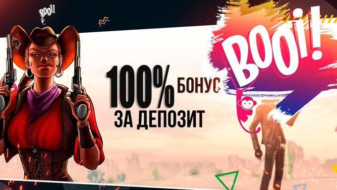 Pin by Бонусы Казино 2020 on Бездепозитные бонусы Casino