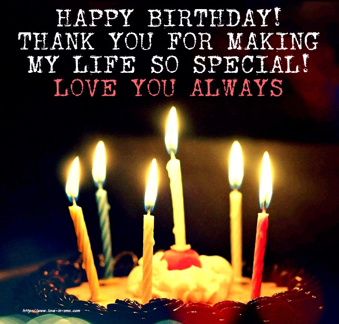 Happy Birthday Wishes To My Love With Images Happy Birthday