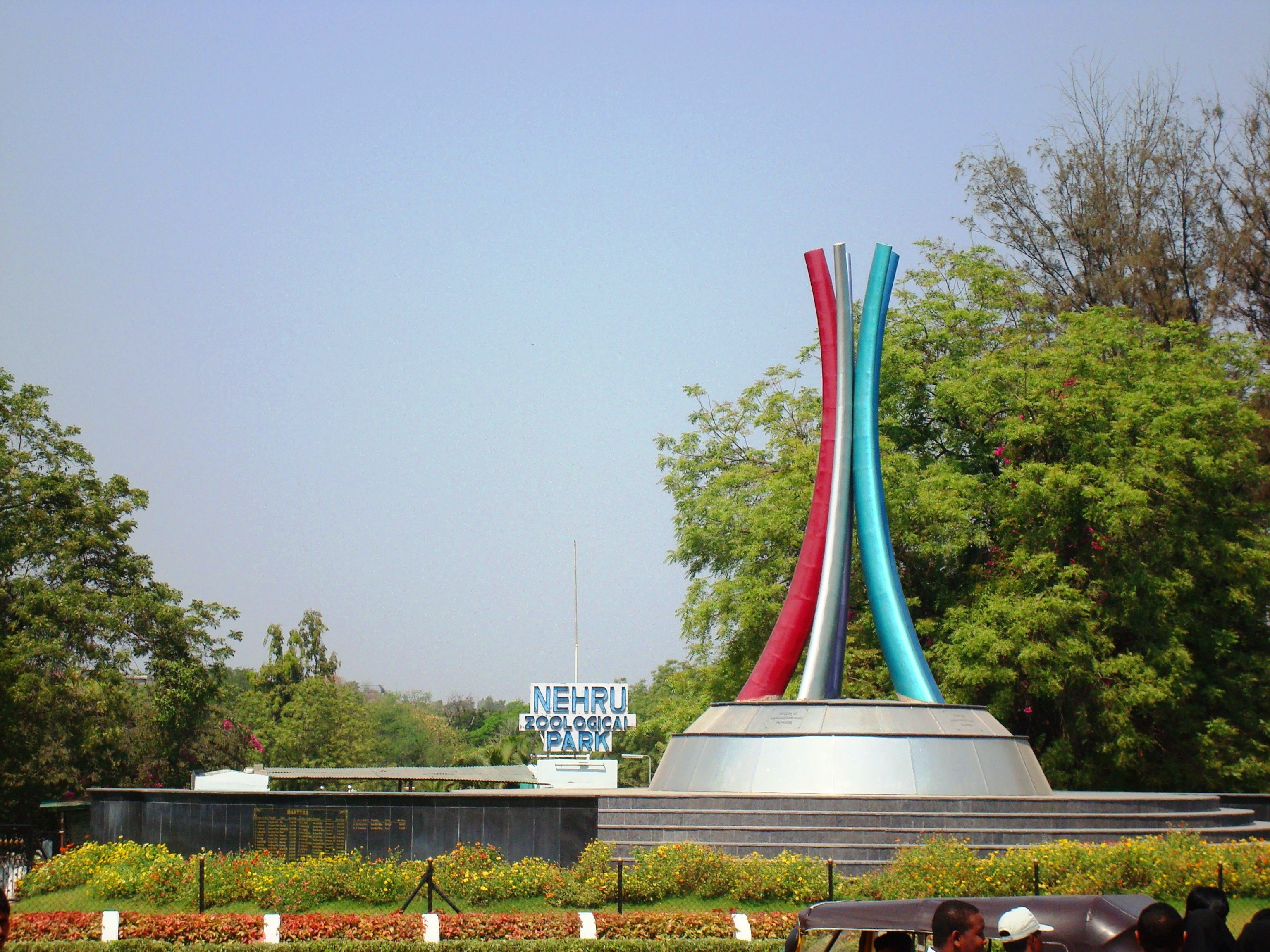 Nehru Zoological Park in Hyderabad was established in 1959 and covers an area of over 380 acres.