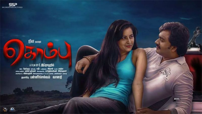 Kombu Movie Review