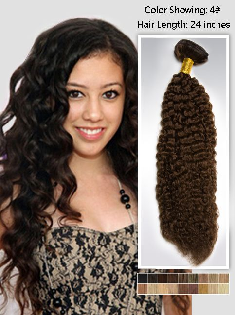 24 Inch Brown Curly Hair Extensions Clip In 135g Usc424 I Just