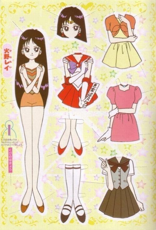 Sailor Mars Muñeca De Papel Muñecas Dolls Paper