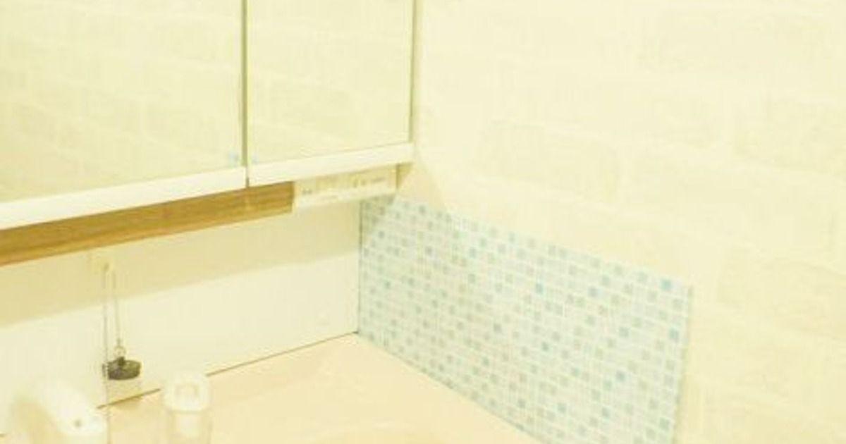 100均だけで洗面所の水はね防止 シート 壁紙 汚れ 壁紙 カビ 洗面所