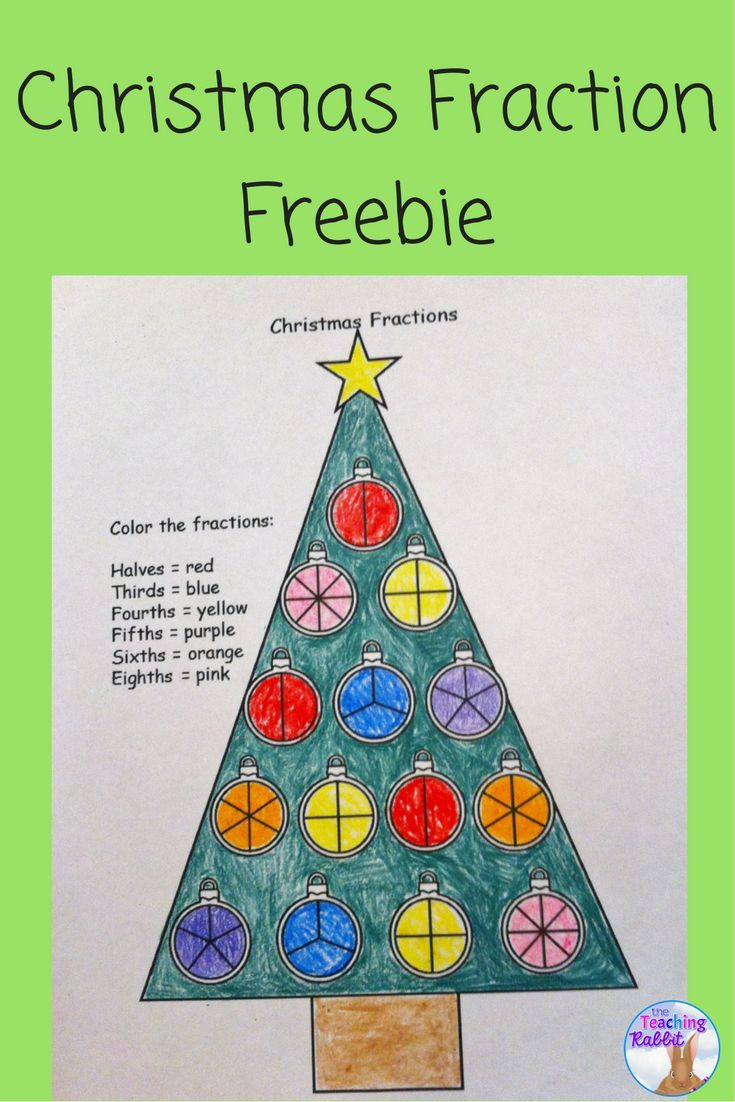 Christmas Fractions Coloring Worksheet | Math | Math