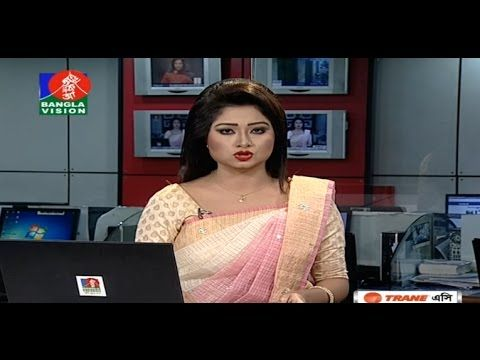 today Bangla News 24 | Bangla Vision News | 14 January 2017 at 1:30 AM