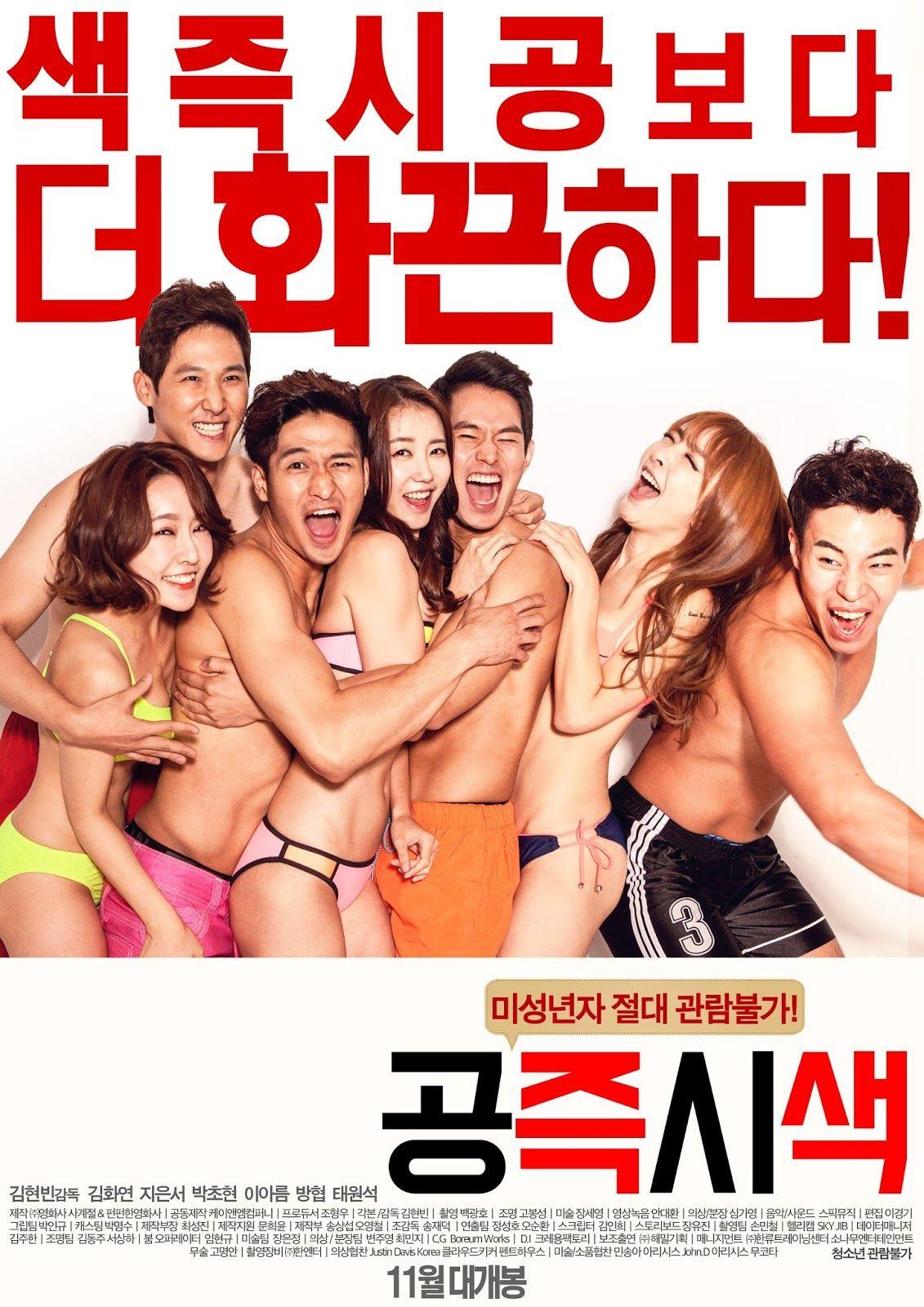 japanese pussy movie free