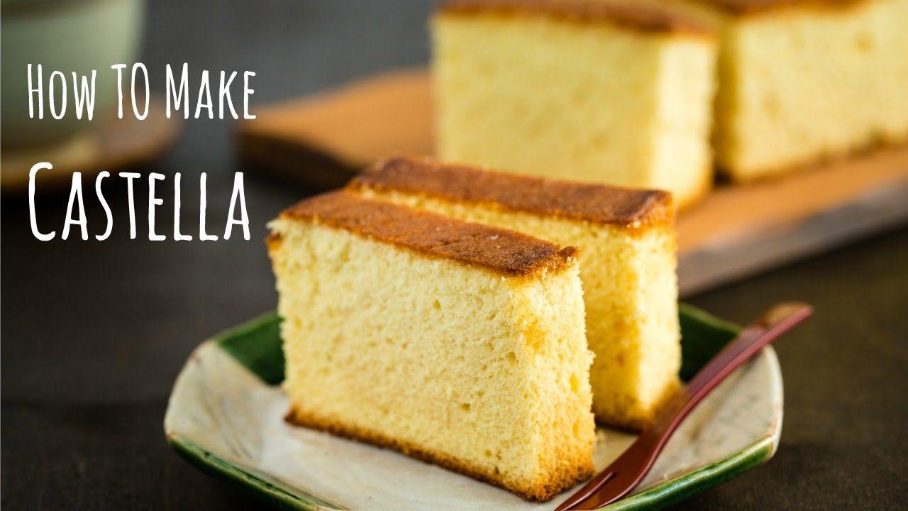 How to Make Castella (Recipe) カステラの作り方(レシピ) Desserts