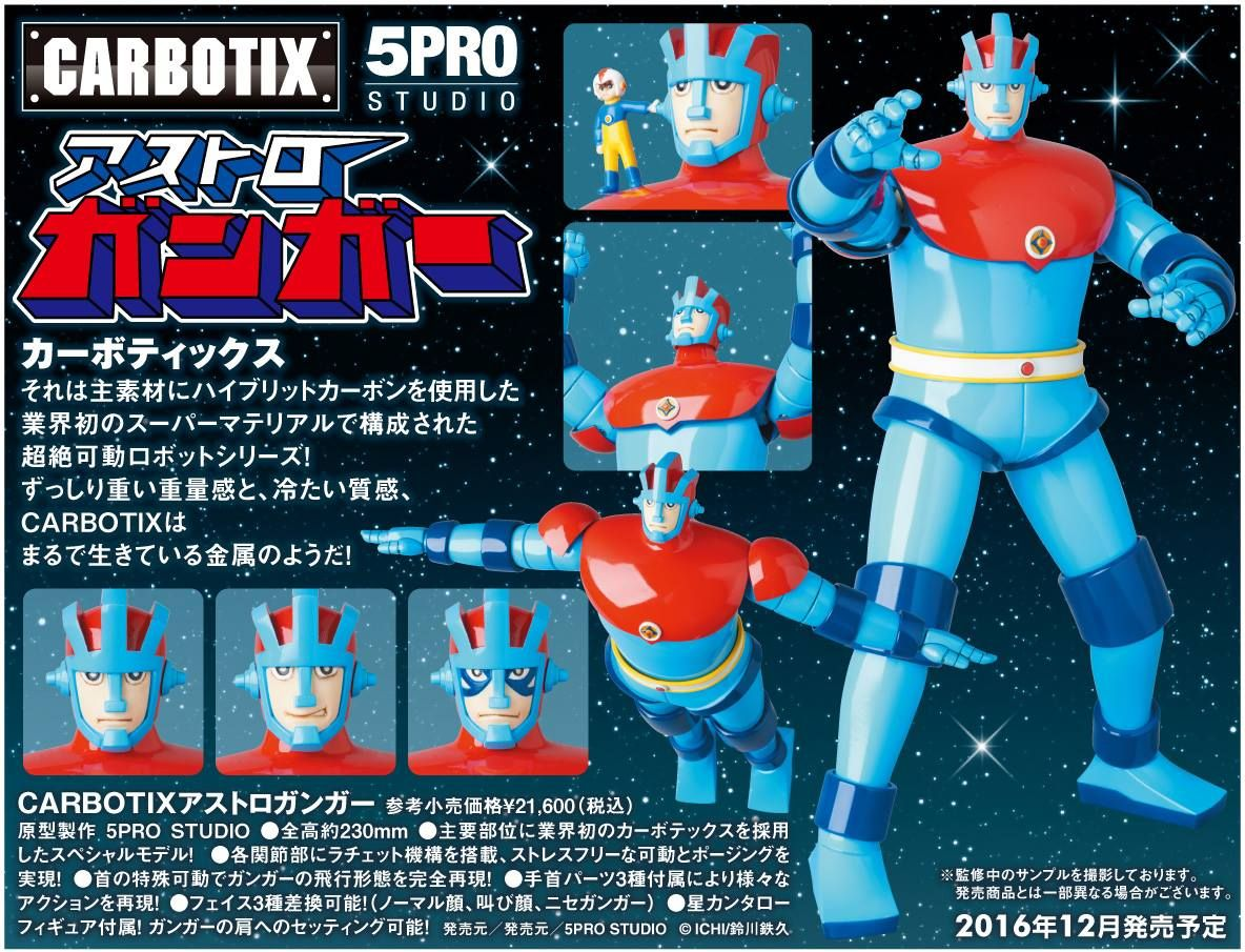 5PRO STUDIO 「CARBOTIX合金系列」鐵甲飛天俠 - www.toysbuddyhk.com