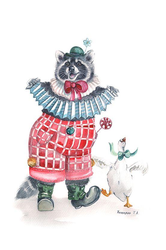 Просмотреть иллюстрацию Енот клоун с гармошкой из ...