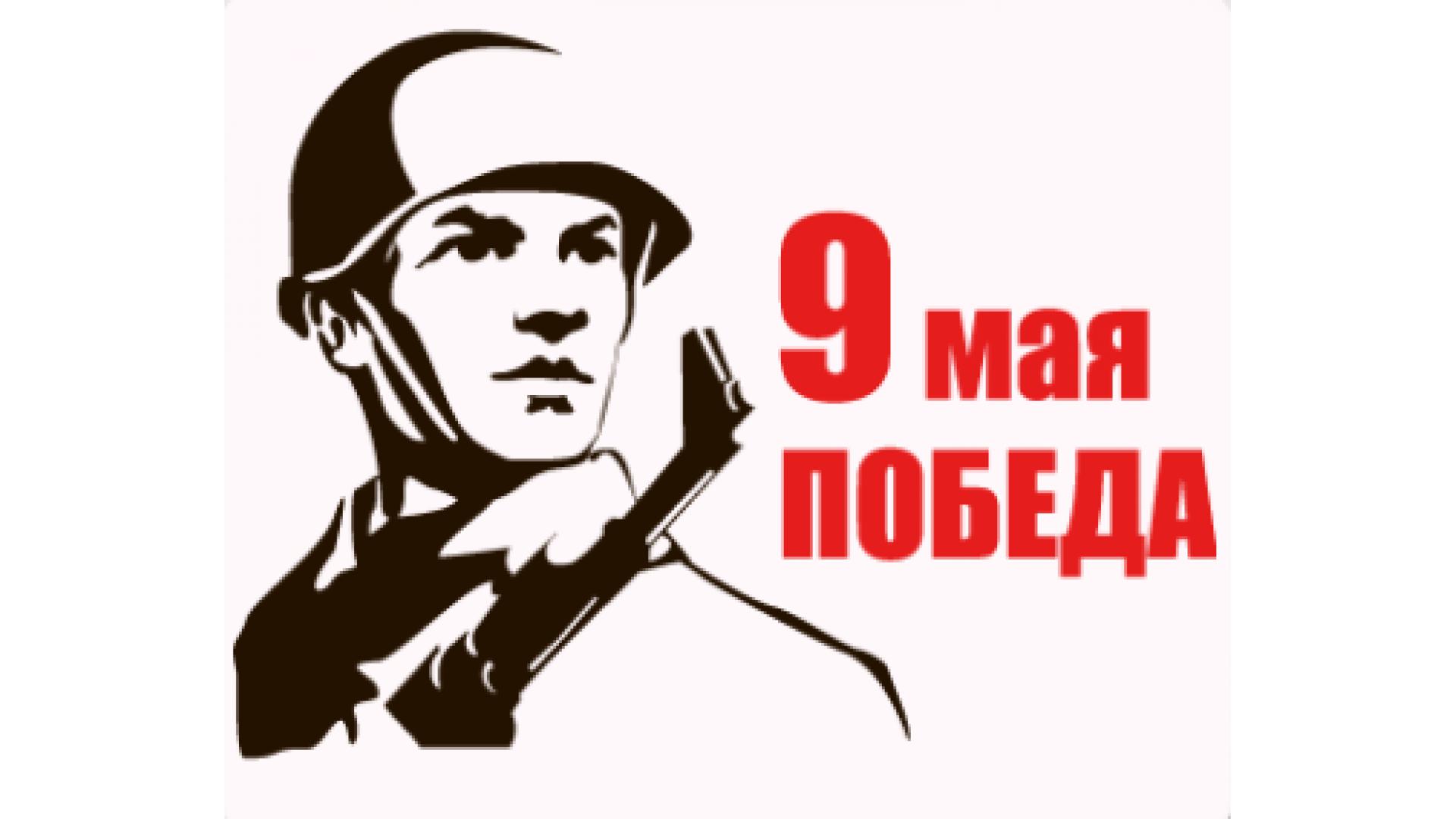 Плакаты на прозрачном фоне