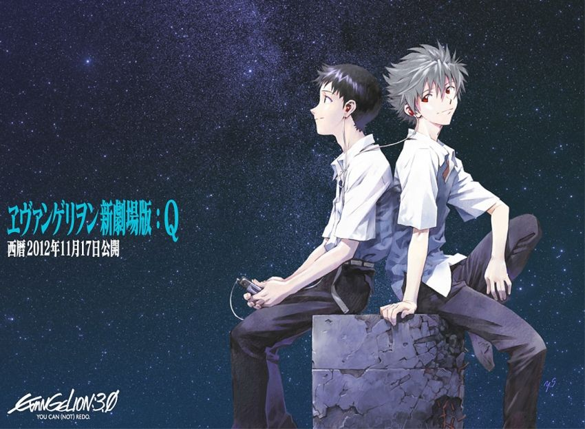 Trailer per evangelion 30 you can not redo anime pinterest trailer per evangelion 30 you can not redo sciox Image collections