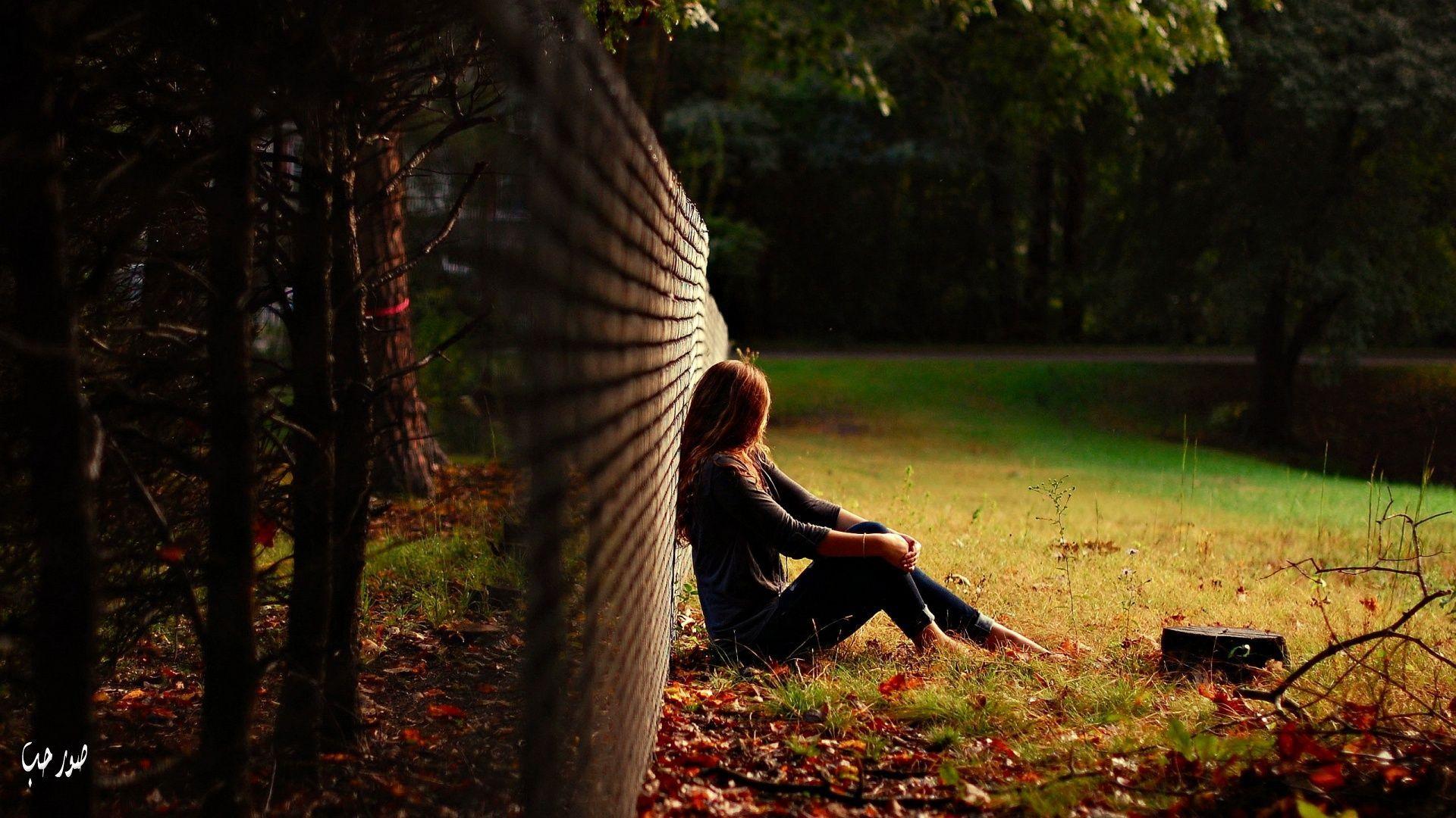 صور بنات حزينة صور حزينه جدا للبنات تقهر القلب Alone Girl Nature Wallpaper Lonely Girl