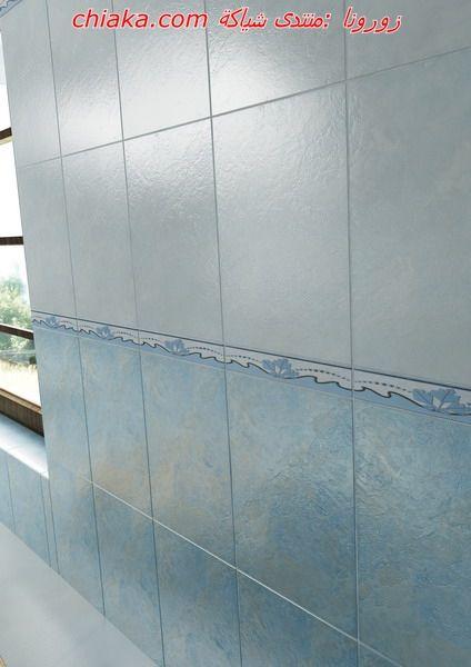 سيراميك حمامات بريما 2015 احدث موديلات سيراميك بريما للحمامات 2015 Flooring Tile Floor Bath