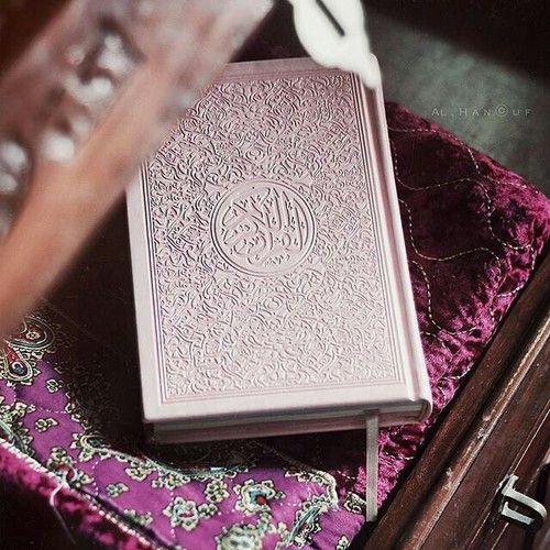 Beautiful Quran Wallpaper Quran Book Muslim Images
